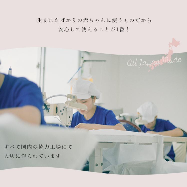日本国内で縫製