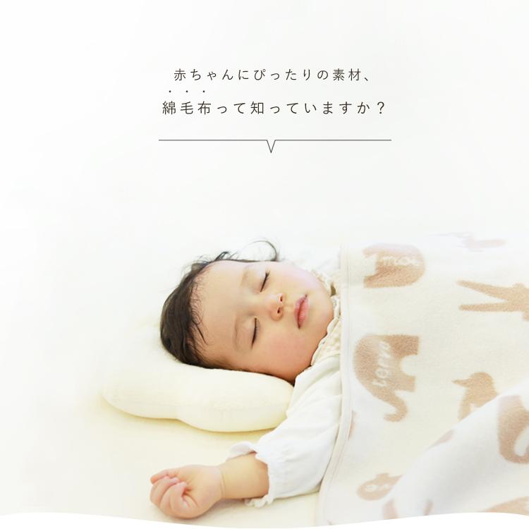 赤ちゃんにぴったりの素材