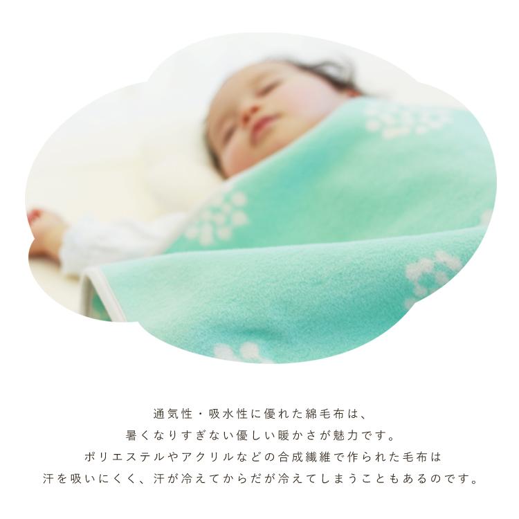 通気性・吸水性に優れた綿毛布